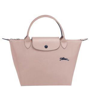 Longchamp Le Pliage Small - Hawthorn color